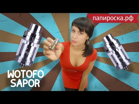 WOTOFO Sapor RTA 25 - облуживаемый бакомайзер - видео 1