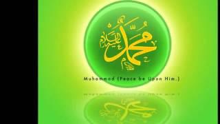 Maula Ya Salli Wa Sallim   Muhammad Al Husayn Qasidah Burdah