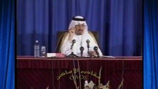الأمير الشاعر : خالد الفيصل : كلما نسنس من الغربي هبوب .. -- الدمام ١٤٠٩هـ