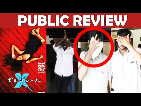 X videos Tamil Movie Public Review | X Videos Review | X Vdeos Public Opinion | X Videos