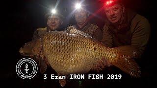 Международный Фидерный Турнир! Водоем Марьевка. Часть 1 | #IronFish 2019
