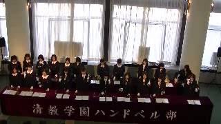 清教学園ハンドベルdo-re-mi2014ロビーコンサート