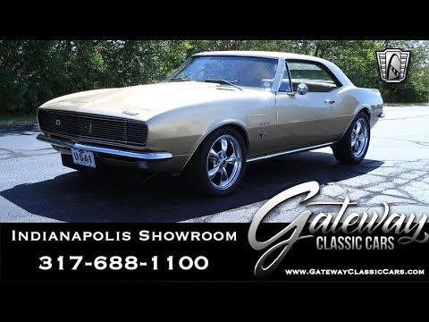 1967 Chevrolet Camaro (CC-1424070) for sale in O'Fallon, Illinois