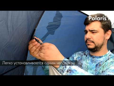 Смотреть видео Палатка FHM Polaris 4