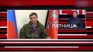 """Как паразиты """"Красную книгу Новороссии"""" заполонили  - Антизомби"""
