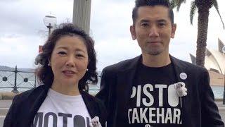 ロンドン在住の本木雅弘が流ちょうな英語披露!/映画『永い言い訳』inオーストラリア日本映画祭