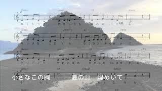 冬の海 歌/美姫さん