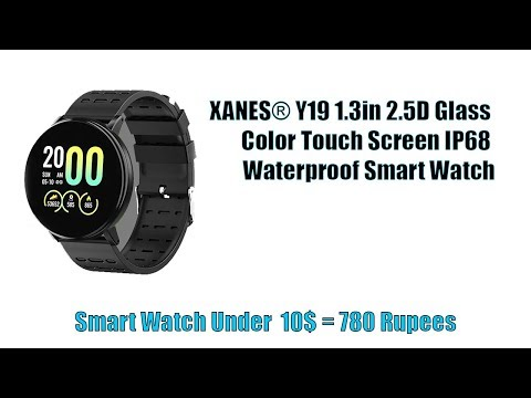 XANES Y19 Review in Hindi