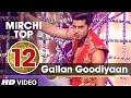 12th: Mirchi Top 20 Songs of 2015 | Gallan Goodiyaan | Dil Dhadkne Do | T-Series