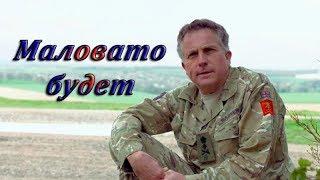 Британские СМИ о превосходстве российской армии