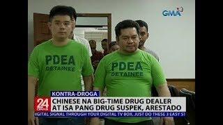 Chinese na big-time drug dealer at isa pang drug suspek, arestado