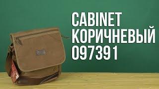 1615b600523b Rozetka.ua   Сумка через плечо Cabinet 34 x 33 x 8 см Коричневый (O97391).  Цена, купить Сумка через плечо Cabinet 34 x 33 x 8 см Коричневый (O97391) в  Киеве ...