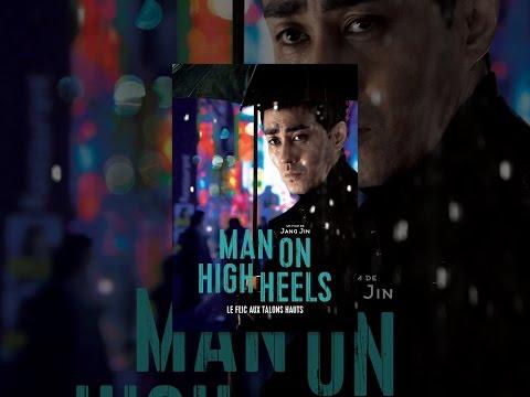 Man on High Heels - Le flic aux talons hauts (VOST)