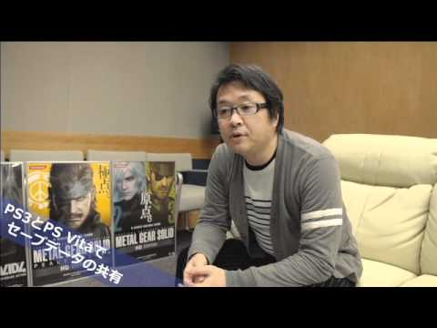 Présentation de Metal Gear Solid HD Collection