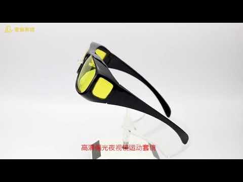 Очки для водителей антибликовые для ночного вождения накладные Vision Glasses (VG-20310) Video #1