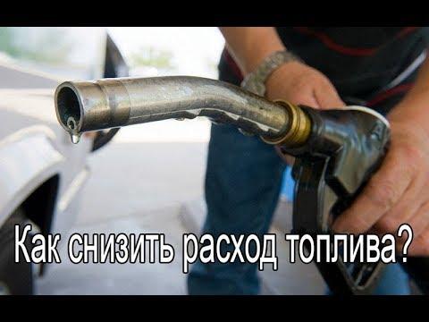 Der Ersatz der Kette grm aktion nju das Benzin