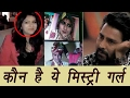 Bigg Boss 10 Manveer Gurjar spotted with Mystery girl Suspense REVEALED   FilmiBeat
