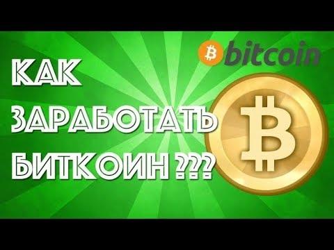 Криптовалюта бетховен