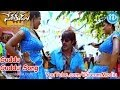 Sevakudu Full Video Songs - Guddu Guddu Song - Srikanth, Charmi Kaur