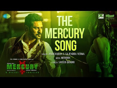 the mercury song feat prabhu deva mercury mithoon k