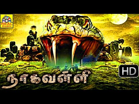 Tamil Supper Hit Movie | NAGA VALLI | Tamil Full Movie