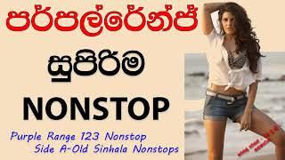 Sinhala New Nonstop Mp3 Song Download