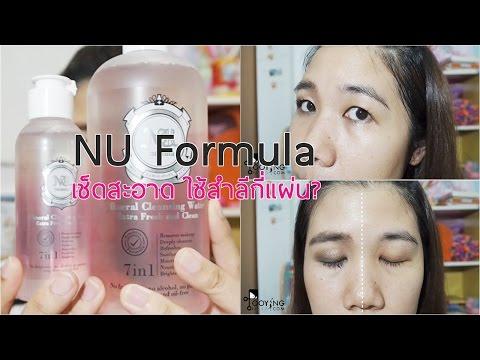 Review: Nu Formula Mineral Cleansing Water ผิวแพ้ง่ายก็ใช้ได้ ทั้งรอบดวงตาและใบหน้า