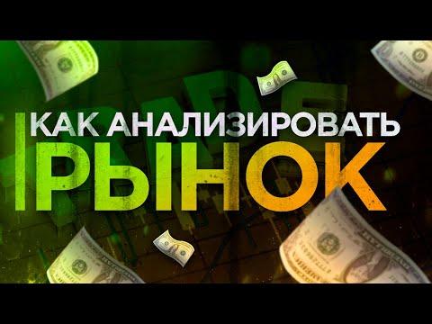 Сколько стоит биткоин в долларах