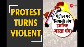 Bharat Bandh: Protest turns violent, buses and trains stopped
