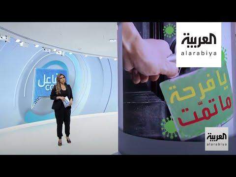العرب اليوم - شاهد: طباخ في فندق يتسبب في حجر النزلاء وإحالة متحرش الجامعة في مصر للقضاء
