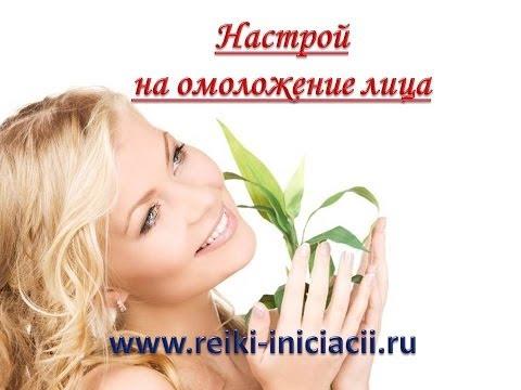 Лазерная шлифовка со2 лица в москве цены