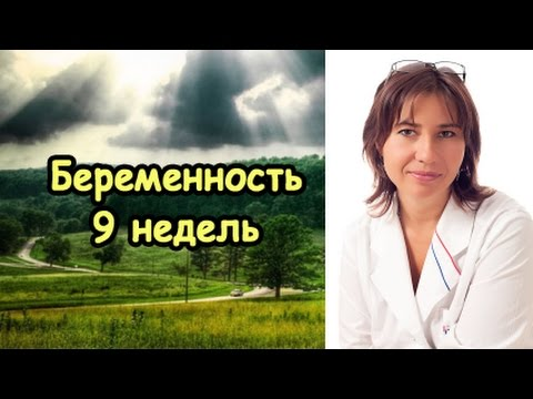Waga Tatjana Tarasowa przed utratą masy ciała