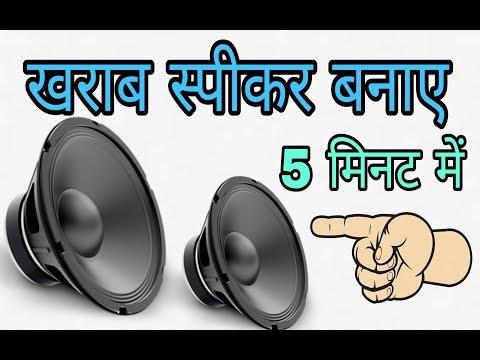 DJ Speaker at Best Price in India