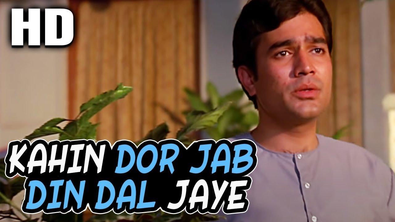 Kahin Door Jab Din Dhal Jaye Lyrics Hindi English Meaning