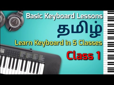 Basic Keyboard Lessons in Tamil   Lesson 1   Tamil keyboard Tutorial
