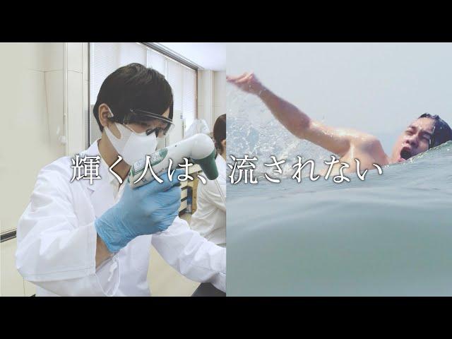 大石膏盛堂 リクルート動画2020