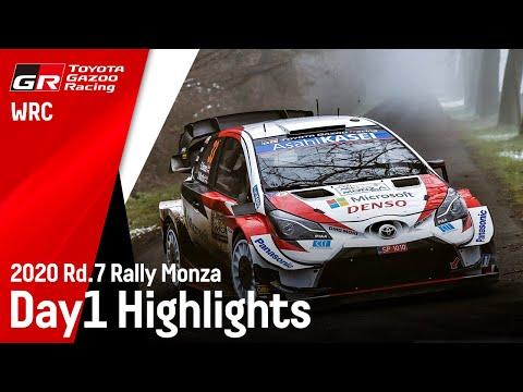 TOYOTA GazooRacing WRC第7戦ラリー・モンツァ ステージ1のハイライト動画