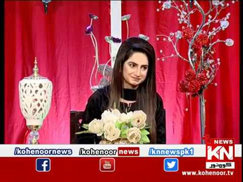 Good Morning 03 September 2019 | Kohenoor News Pakistan