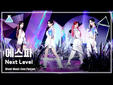[예능연구소 8K] 에스파 직캠 'Next Level' (aespa FanCam) @Show!MusicCor…