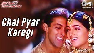Chal Pyar Karegi Song Video - Jab Pyaar Kisise Hota Hai | Salman  Twinkle | Sonu  Alka