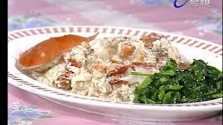 傅培梅時間-溜芙蓉蟹.乾燒海蟹