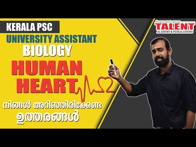 Kerala PSC Biology for University Assistant Exam-Human Heart-Degree Level-Talent Academy