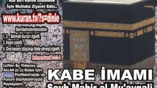 Maun Suresi - Kabe Imamı Şeyh Mahir Al-Mu'ayqali