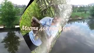 Платная рыбалка в республике башкортостане