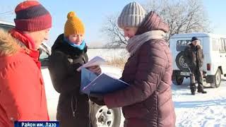 Инвентаризация земель в Хабаровском крае