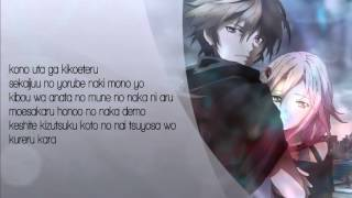 [Karaoke/Instrumental] Guilty Crown: EGOIST(Chelly) - The Everlasting Guilty Crown