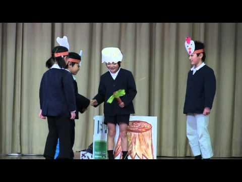 種子島の学校活動:岩岡小学校岩岡まつり前半1・2年生3・4年生学習発表ダイジェスト