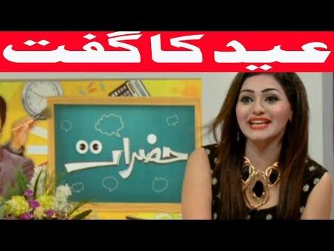 Hazraat -12 September 2017 | Abb Tak News