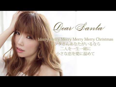 11/16(水)CHIHIROクリスマスアルバム『Christmas Love』ダイジェスト版