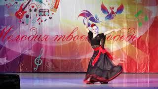 Копаева Алина Испанский танец 23 03 19